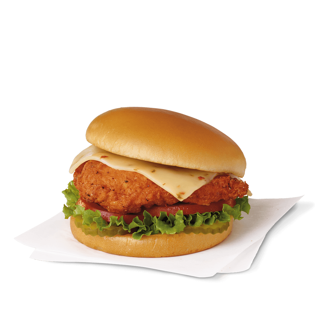 Spicy Deluxe Sandwich Nutrition and Description | Chick-fil-A