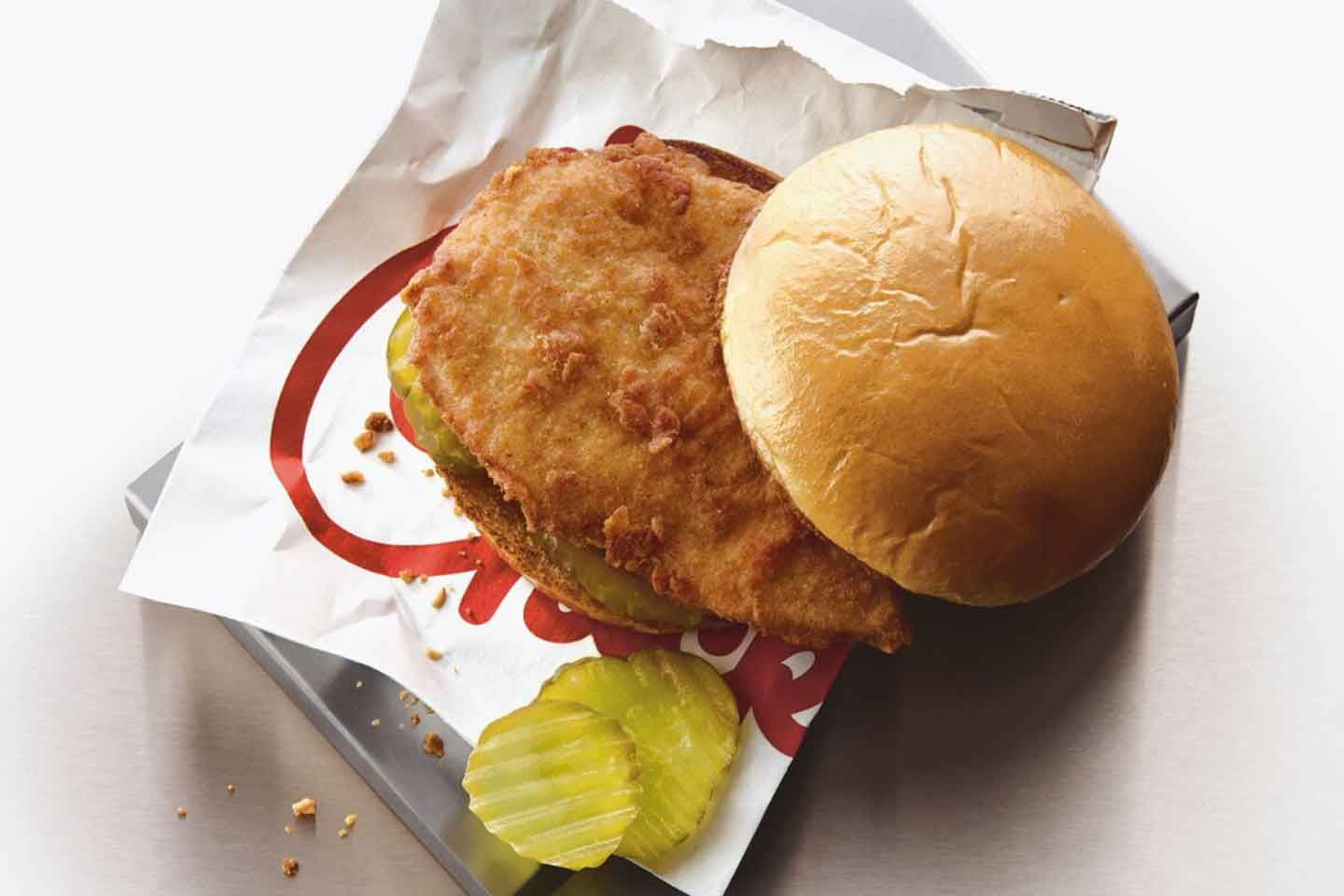 Chick-fil-A is committed to quality food Chick-fil-A is committed to quality food new pictures